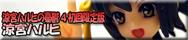 涼宮ハルヒの憂鬱 4 涼宮ハルヒフィギュア付き初回限定版