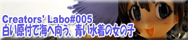 Creators' Labo#005 Mine bluE#010 「白い原付で海へ向う、青い水着の女の子」